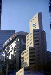 The Hong Kong Shanghai Bank. ... July 27, 2004 ... Copyright Robert Page III