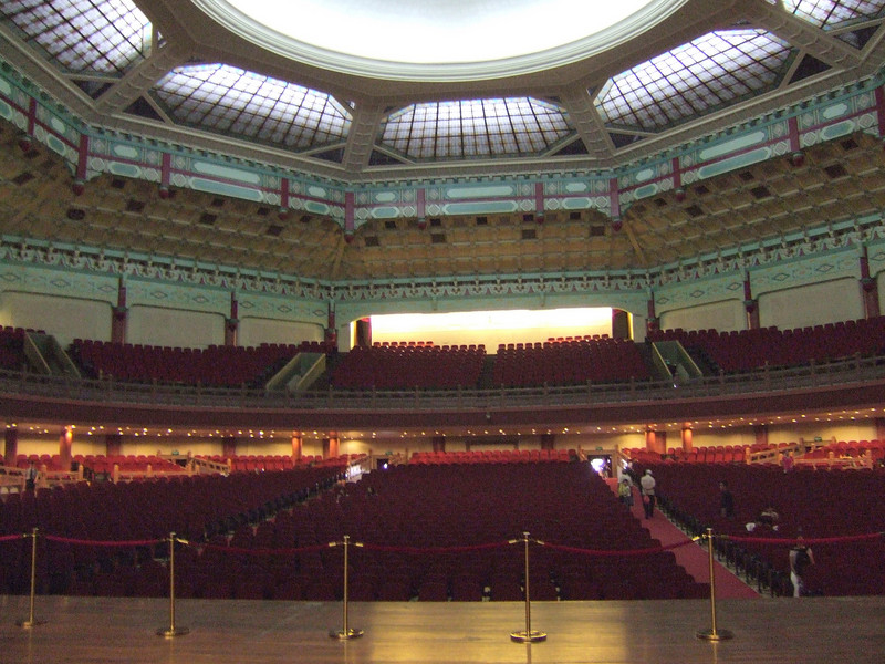 Inside the auditorium at Dr. Sun Yat-sen Memorial - Hangzhou