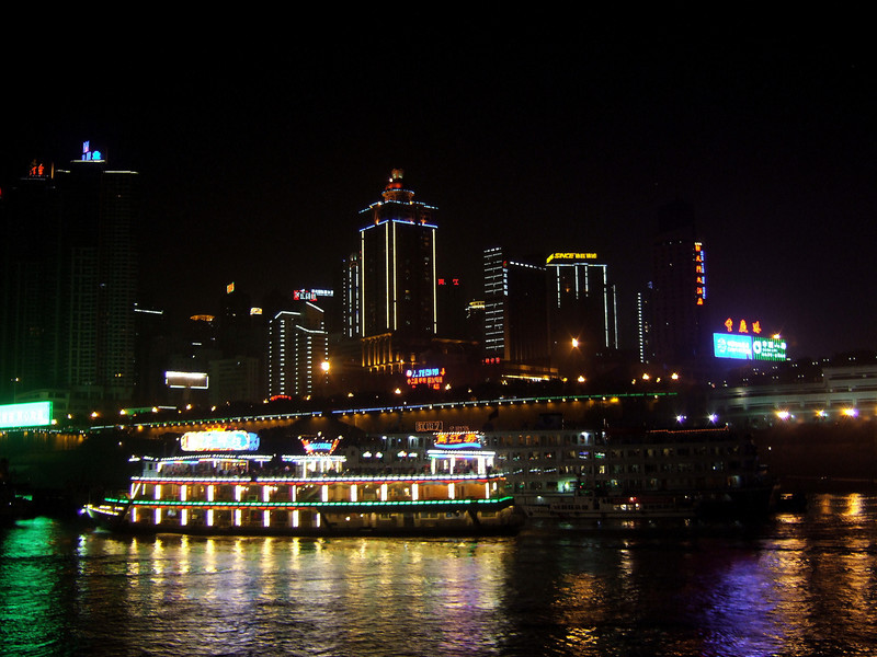 Chongqing Harbor at night