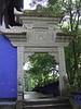 at Feng-Du