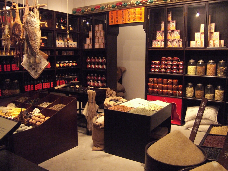 Hong Kong store in the History Museum