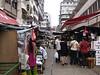 """Hong Kong """"Night Market"""""""