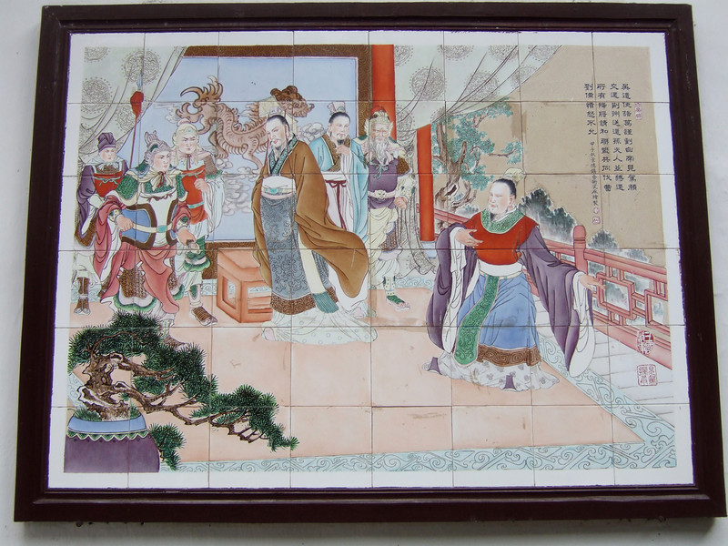 White Emperor Town Wall Plaque