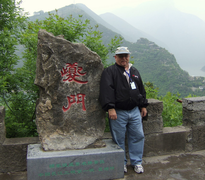 Tourist on the way to the White Emperor City