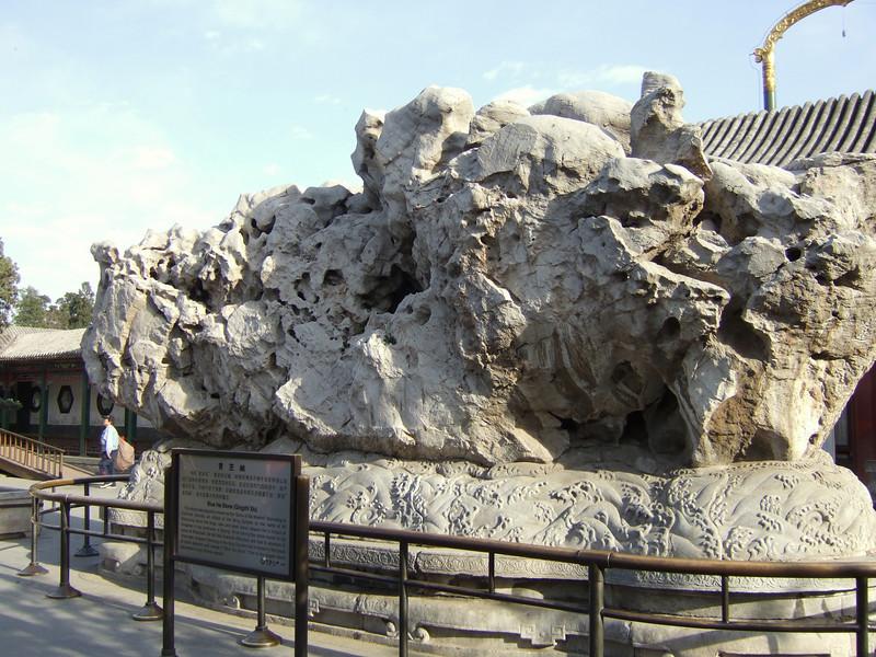 Blue Iris Stone -  Summer Palace grounds