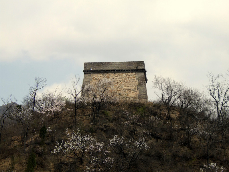 Building adjacent Great Wall