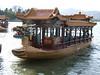 Dragon Boat on Cunming Lake at the Summer Palace
