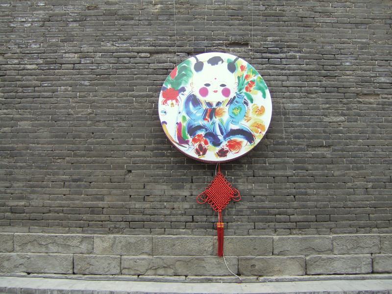 Ornament on the Xian City Wall