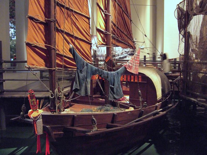 Life on a Sampan - Hong Kong History Museum