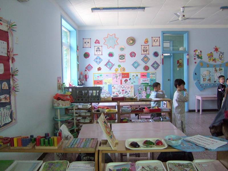 Inside a local Kindergarten in Beijing