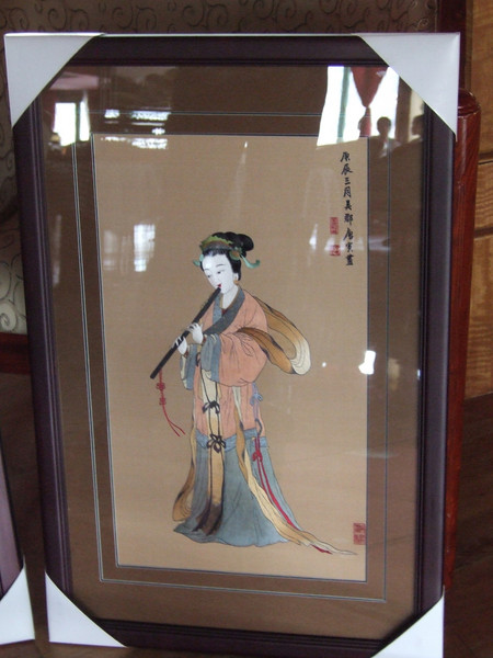Lady with Flute - See Wall - Original thought to be by Tang Yin during the Sung Dynasty