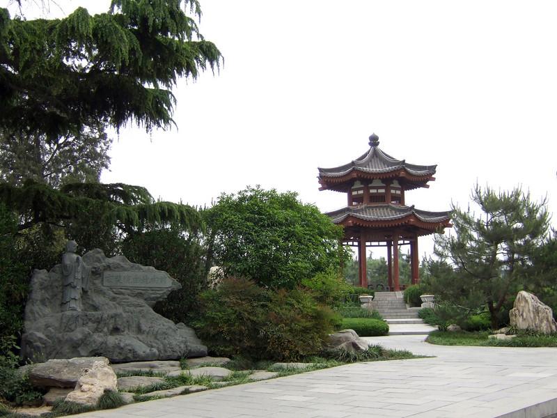 Goose Pagoda Gardens in Xian