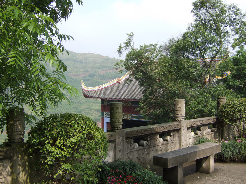 from the Feng-Du gardens