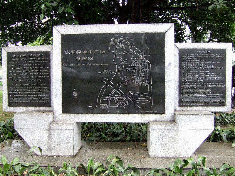 Map of the Chen Family Temple Hall Square - Canton