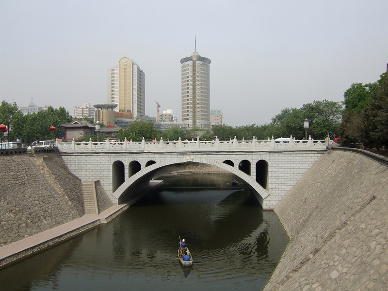 Canal and bridge outside the Xian inner city wall.