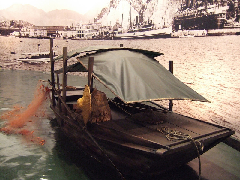 Fishing Sampan in the Hong Kong History Museum