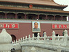 Gate of Heavenly Peace under Chairman Mao's Portrait - Tiananmen Square