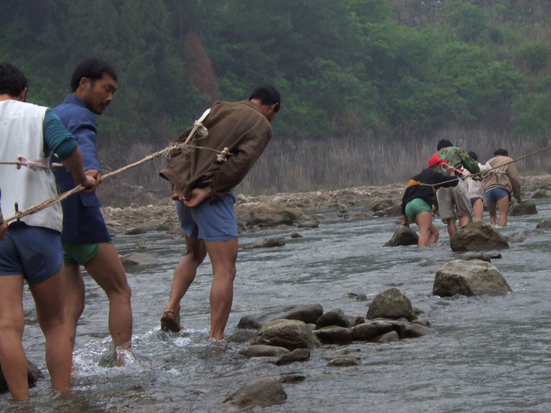 Boat pullers on the Shennong Stream