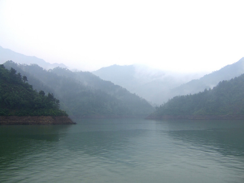 Xiling Gorge in the Haze