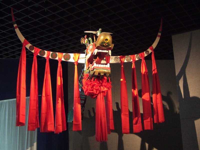 Shanghai Hisatory Museum