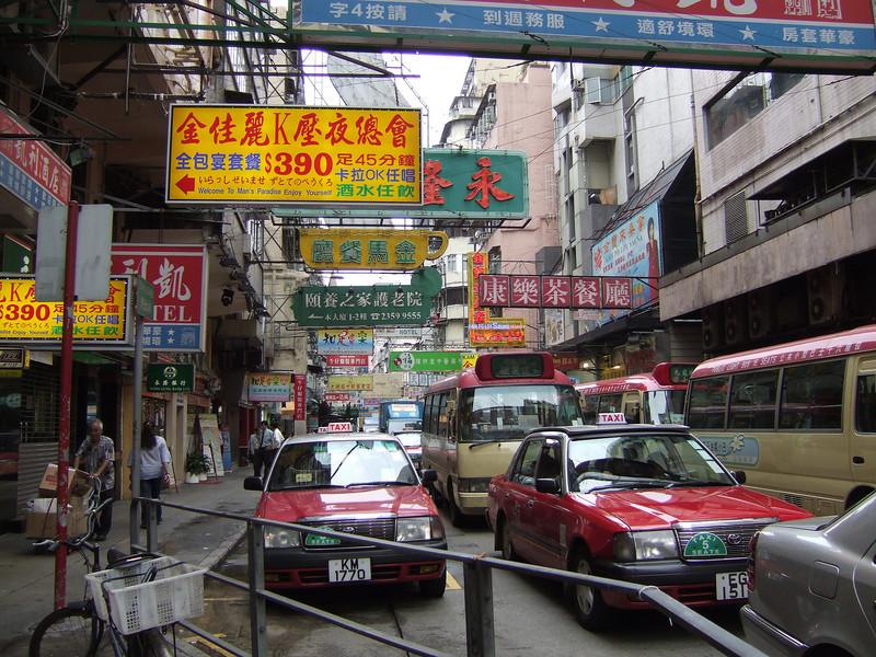 Hong Kong Street Traffic