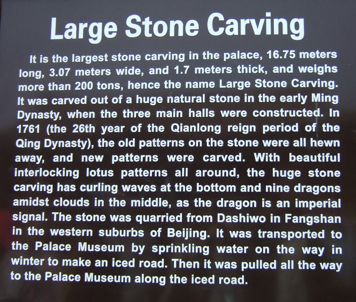 Sign in the Forbidden City