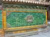 Ornamental wall detail inside Forbidden City