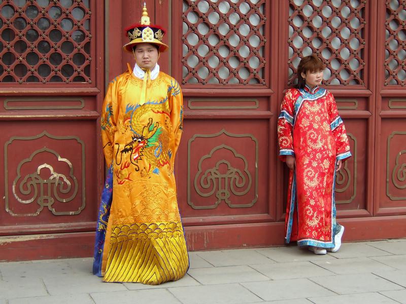 Ornamental Dress