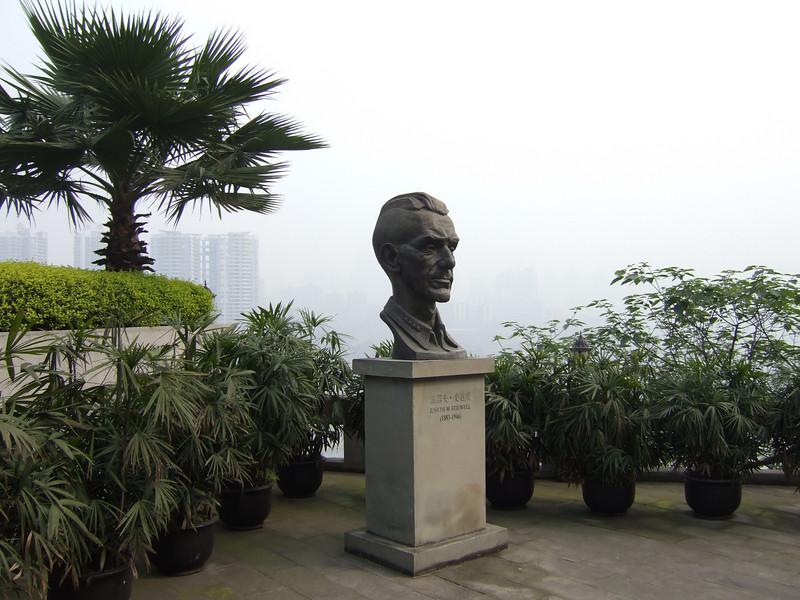 General Stilwell Memorial Museum at Chongqing
