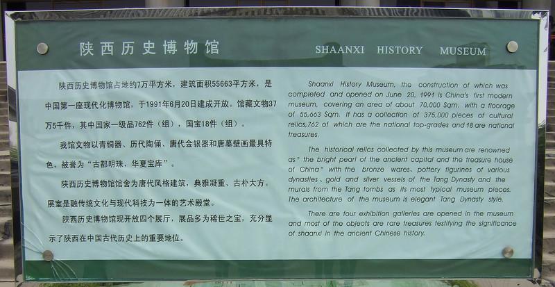 Shaanxi History Museum - Xian