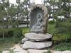 Goose Pagoda garden area