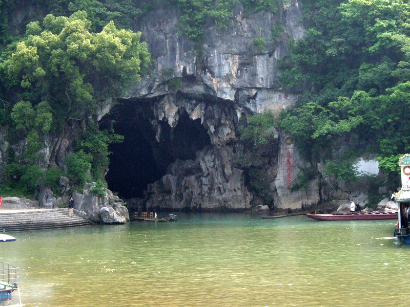 Cave on the Li River