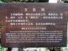 L:ingyin Temple area