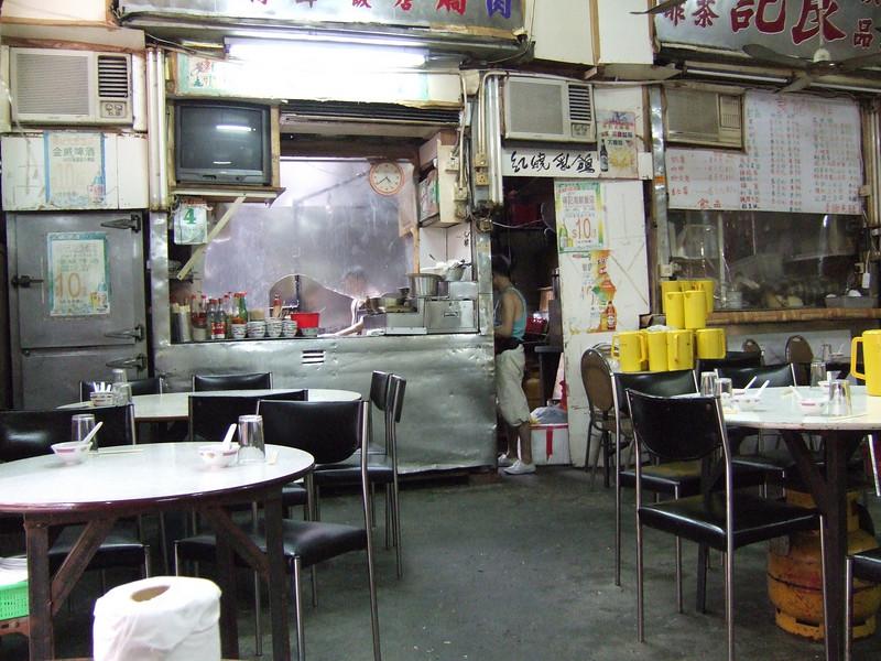 Hong Kong side street resturant - the Prawns and Cashews