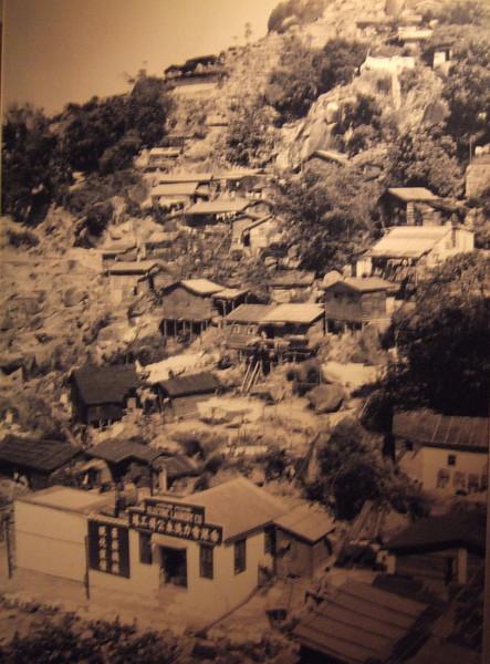 Early Hong Kong - History Museum Photograph