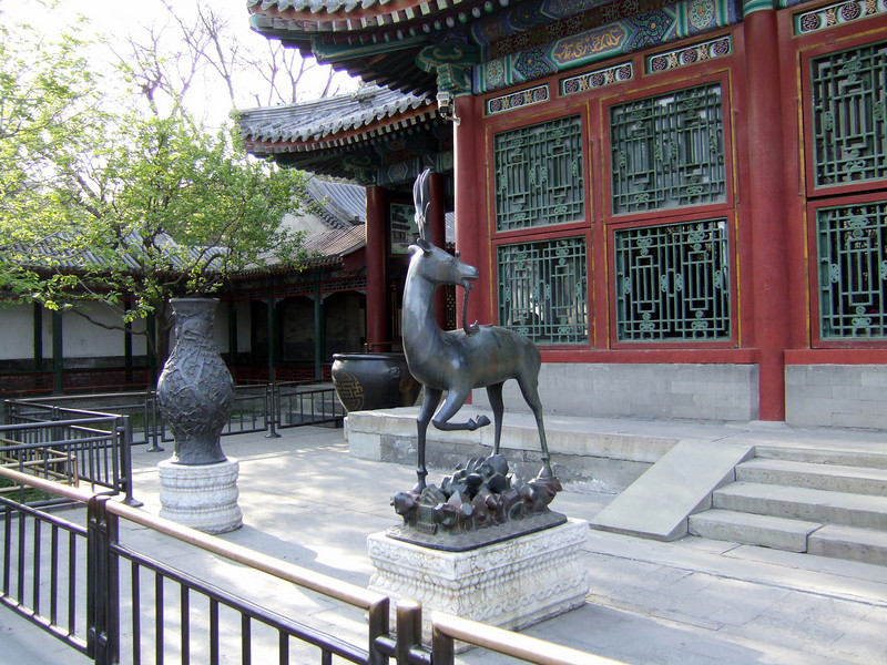 Hall of Happiness and Longevity - Summer palace grounds