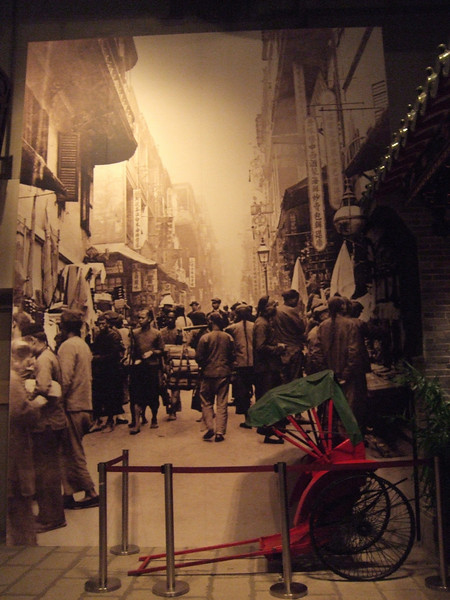 Picture of an early Hong Kong street in the History Museum