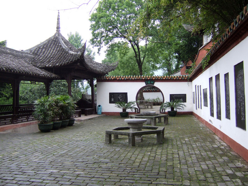 Courtyard at the White Emperor Town