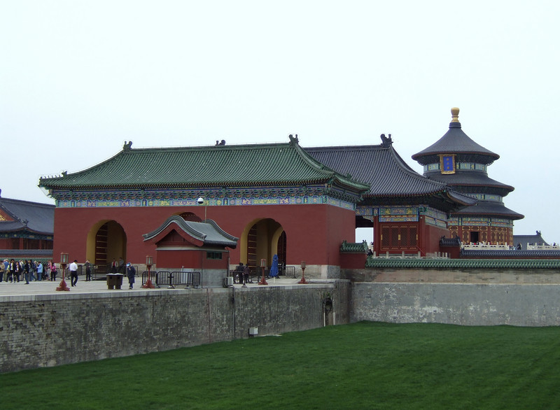 The Temple of Heavenly Peace Grounds