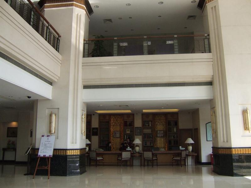 Hangzhou Cultural Plaza Hotel