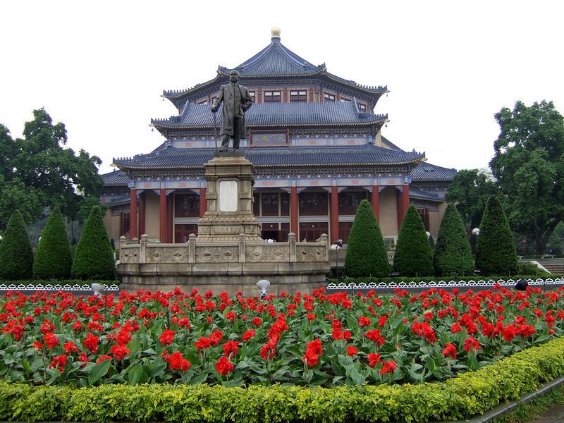 Dr. Sun Yat-sen Memorial Hall - Hangzhou