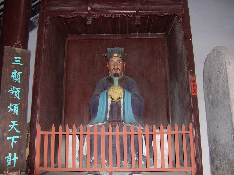 in Ming Liang Temple at the White Emperor Town