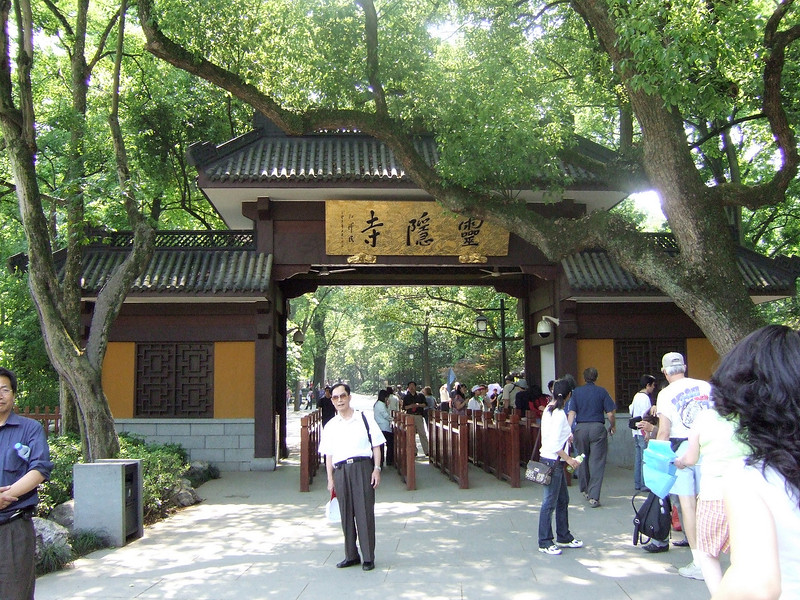 Entrance to the Lingyin Temple and Facilities