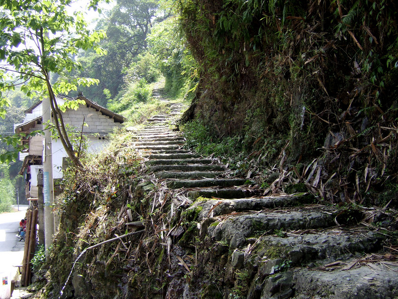 Stone stairway in a Yao People Village near Guilin