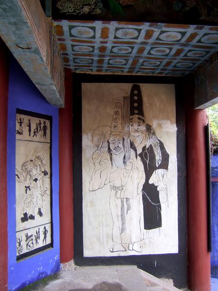 Decoratve wall treatment at Feng-Du
