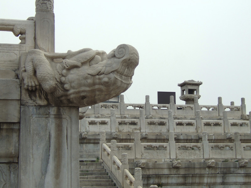 Wall detail inside Forbidden City