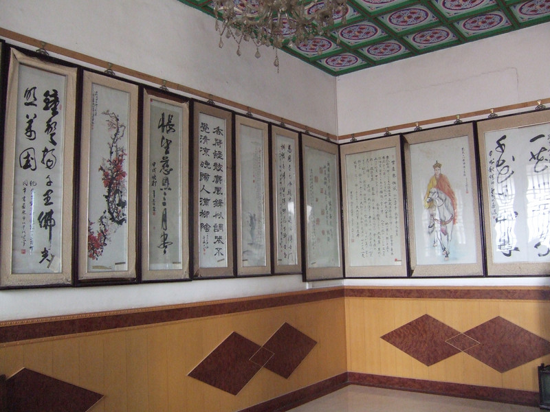 Wall hangings inside the Goose Pagoda grounds