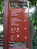 Directions in Lingyin Scenic Area - Hangzhou