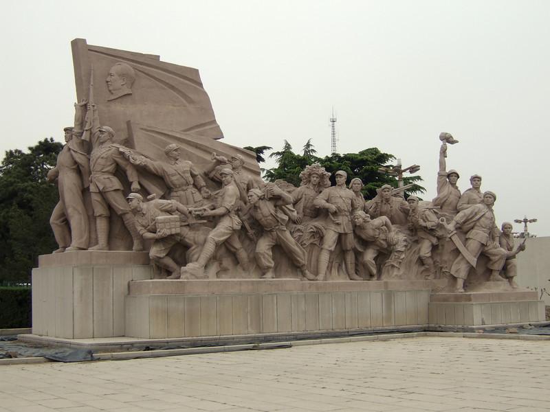 Communist Monument in Tiananmen Square