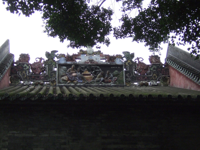 Chen Family Temple roof details